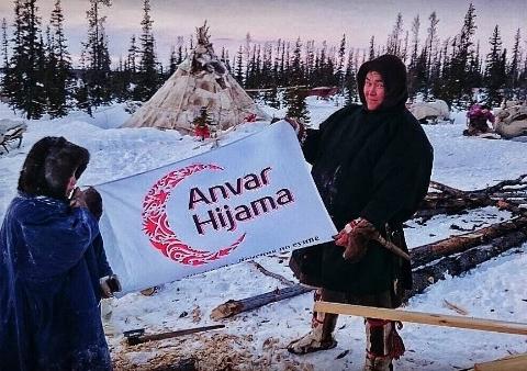 хиджама на крайнем Севере