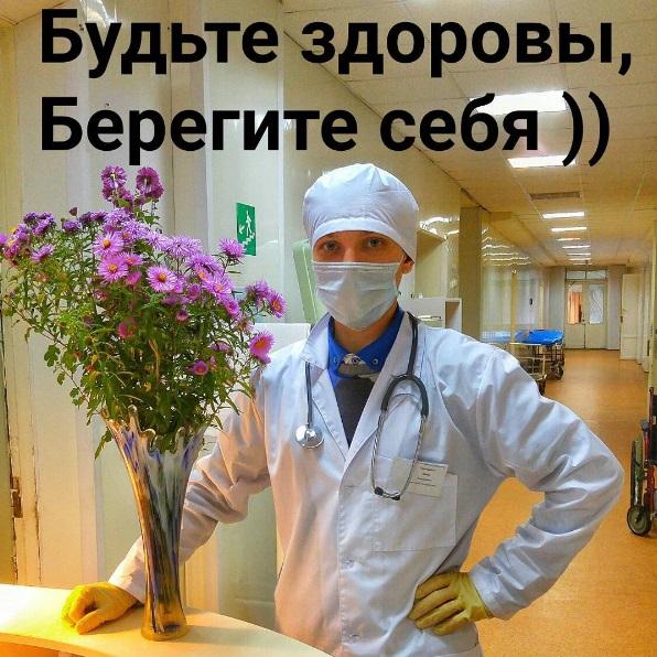 хаджам Анвар Тавдиряков